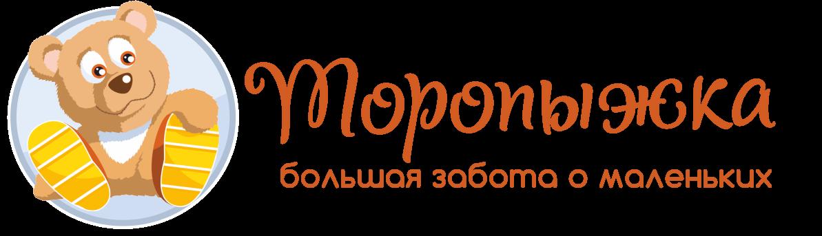 Торопыжка - интернет-магазин детской одежды и обуви